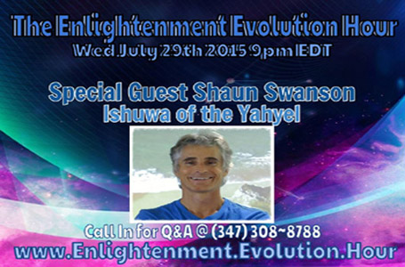 Ishuwa and the Yahyel - Breakthrough Listen and Talk, Open Contact, Shaun Swanson
